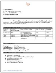 Electrical Engineering Student Resume  electrical engineering