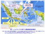 インドネシア:インドネシア国内の原子力関連