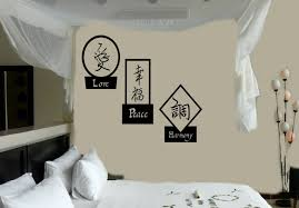 Feng Shui Home Decor by Feng Shui Bedroom Art Wonderfull Design Feng Shui Bedroom Art