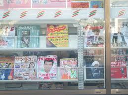 野外露出 ピンクダイヤちゃん 12 野外露出   ピンクダイヤちゃん 5. 12