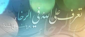 منتدى الاسلامي