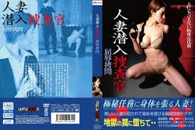 セーラー服捜査官拷問画像 