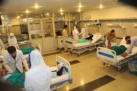Pictorial view of Renal Dialysis Center at Holy Family Hospital  Rawalpindi  Pakistan