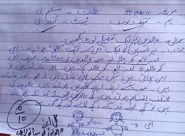 kids essay Imhoff Custom Services Essay Hindi Essay In Hindi Language Important Of English Language Resume Template Essay Sample Free Essay