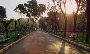 Aleppo Public Park