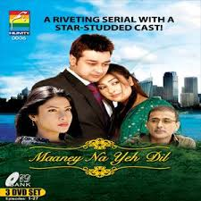 Maney Na Yeh Dil – Episode 22 – 05-02-2012