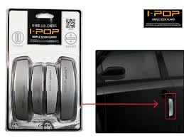 i pop simple silver car door scratch guard protector ipop made