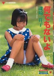 peta2.jp 過去の少女|