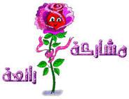 قصة سيدنا محمد علية الصلاة والسلام Images?q=tbn:ANd9GcQVc_RFuSKYGIQBNRoEUCU4WdMRvntWgrkMn6-ViDHpNtNt21bQhCixjMLt