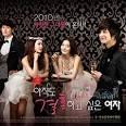 ซีรีย์เกาหลี หนังเกาหลี ดูซีรีย์เกาหลี | ติดตามชมละครเกาหลีใหม่ ...