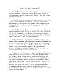 Verticurl     jpg Case Study Booklet