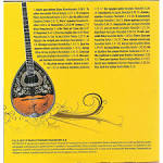 ΛΑΙΚΑ LIVE CD2 - mp3 αγορά, όλα τα τραγούδια