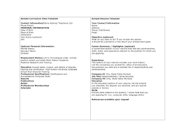 Resume Profile Section Examples by Resume Cv Resume Examples