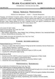 resume template for college students with no work experience       resume still in happytom co