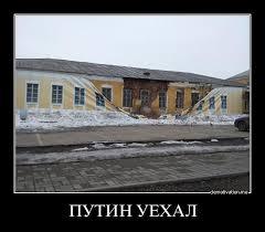 К приезду Путина и Януковича в Севастополе моют памятники - Цензор.НЕТ 9715