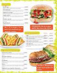 Uno ristorante – pizza grill « Ρίο, Πάτρα - Κατάλογος delivery Patras