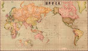 World Map Asia by Japan Centric World Map Mercator Projection Japan World Map 1914