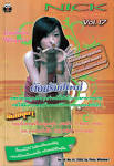 Nick Karaoke Vol.17 Update 14-11-2010 » BE2HAND.