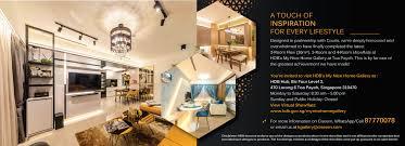 ciseern by designer furnishings pte ltd designer furnishings