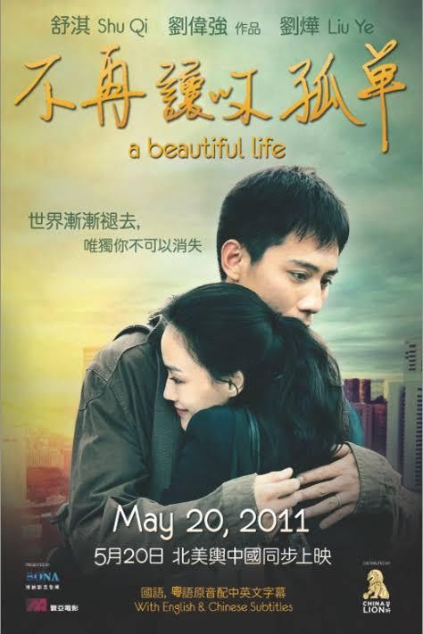 A Beautiful Life-Mei li ren sheng