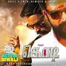 Dhanush Kodi Mp4 Hd Movie Download Free