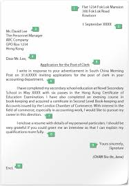 for application unsolicited letter sample teacher