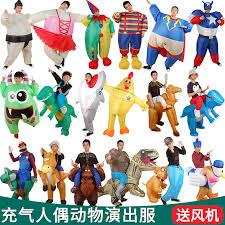 Dinosaur Halloween Costumes Usd 46 67 Inflatable Sumo Suit Dinosaur Halloween Costumes