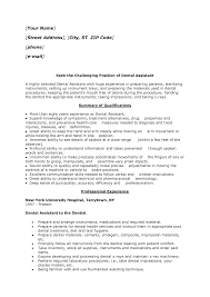 Sample Cover Letter for Entry Level Finance Position