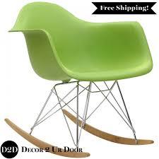 plastic molded nursery rocker lounge chair