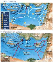 «Να δώσει η Κύπρος το φυσικό αέριο για να στηρίξει την Ελλάδα»
