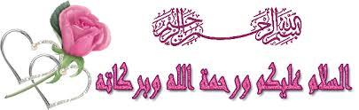 سعودية تكافئ زوجها المحال للتقاعد بزوجة ثانية وأسبوع في images?q=tbn:ANd9GcQZSdO52uT9uJRS7zbwar2f3bO6wyZsBYvjmEYeIkpE_na7vxw3A07qyhUK