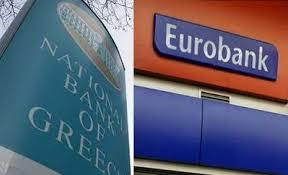Τον Σεπτέμβριο το deal Εθνικής - Eurobank...