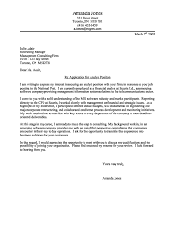 Cover Letter For Management Position  sample cover letter product     happytom co