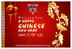Chinese New Year 2015 For Webiste Wallpaper #13145 Wallpaper.