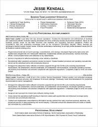 Sample Personal Trainer Resume by Personal Banker Cover Letter No Experience Personal Training