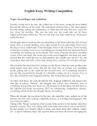 written essay samples learning essays learning essays lifelong learning essay collected essays on about essay example personal essay examples high school