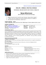 Science Resume Examples  food science resume example example of