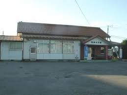 Uzen-Mizusawa Station
