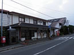 Tofurōminami Station