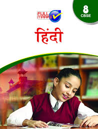 arun deep u0027s self help to communicate in english ratna sagar for