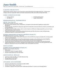 comp   coursework examples  USAJobs Resume Example for Summary with Related Coursework and