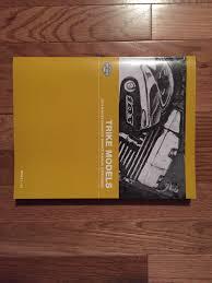 tri glide service manual harley davidson forums