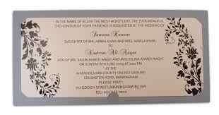 English Invitation Card Abc 504 Light Blue Textured Wedding Invitation 0 35 Indian