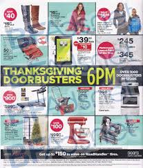 black friday electric range sears black friday 2014 ad coupon wizards