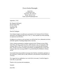 motivational letter for bursary application sample   transvall Motivational Letter for a MBA   Hashdoc