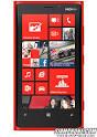 Nokia Lumia 920 สมาร์ทโฟน หน้าจอ 4.5 นิ้ว ราคา 12,900 บาท - สยาม ...