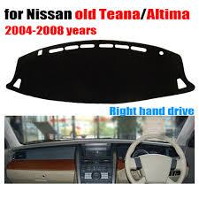 nissan altima 2005 door panel removal online get cheap nissan altima dash aliexpress com alibaba group
