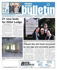 Ottawa jewish bulletin            inaccessible  by The Ottawa     Issuu Ottawa jewish bulletin            inaccessible  by The Ottawa Jewish Bulletin   issuu