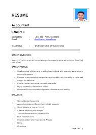 sample resume for accounts receivable resume format for jobs in india resume format