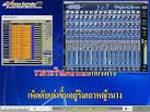 ดาวน์โหลด eXtreme Karaoke 3.0.0.184 ฟรี - ดาวน์โหลด